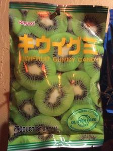 Kusugai Kiwi